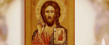 Veniţi la Mine toţi cei osteniţi şi împovăraţi şi Eu vă voi odihni pe voi!