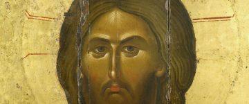 Hristos